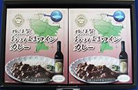 横須賀おっぱまワインカレー4箱ギフトセット